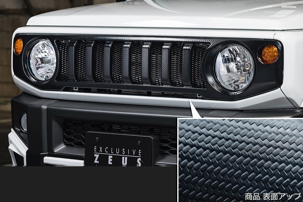 Front Grille(AES製)